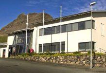 Búðin er í Álftaveri, þjónustumiðstöð Súðavíkur.